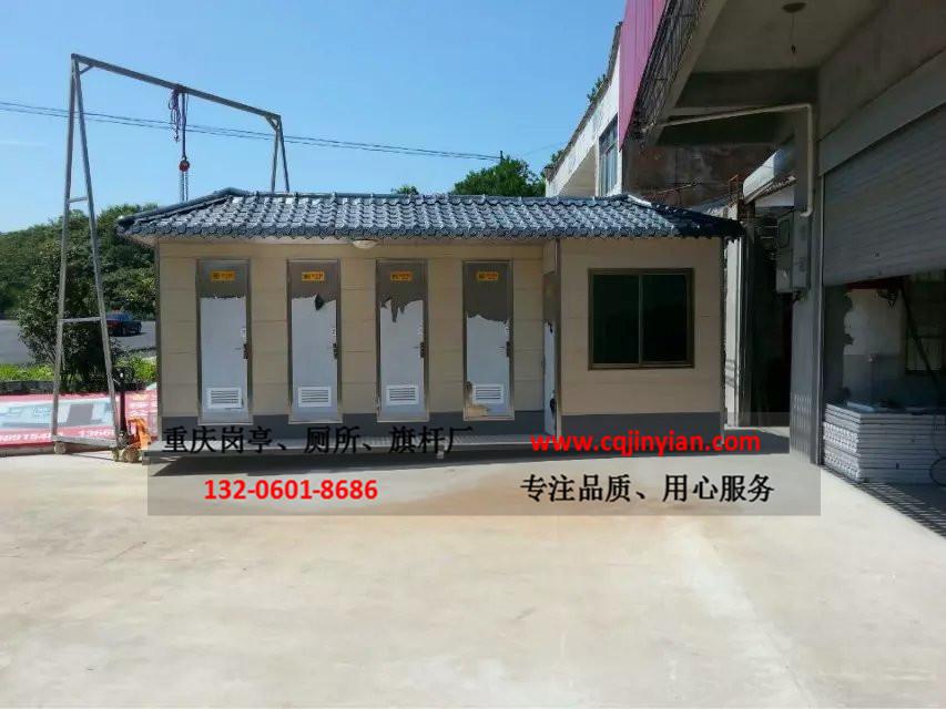 重庆移动厕所正在装车