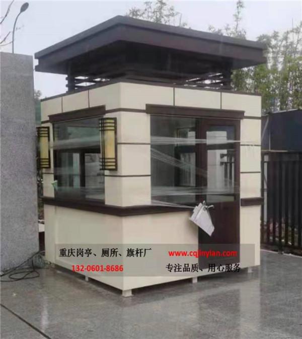 重庆璧山钢结构岗亭安装到位