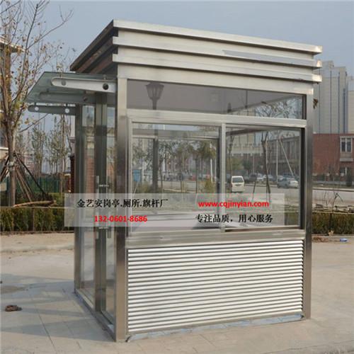 浅析不锈钢岗亭在设计中需要注意的结果设计特点