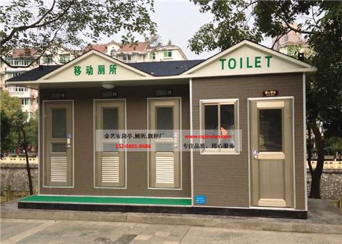 重庆移动厕所形象展示