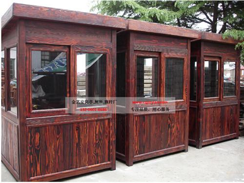 重庆木质岗亭