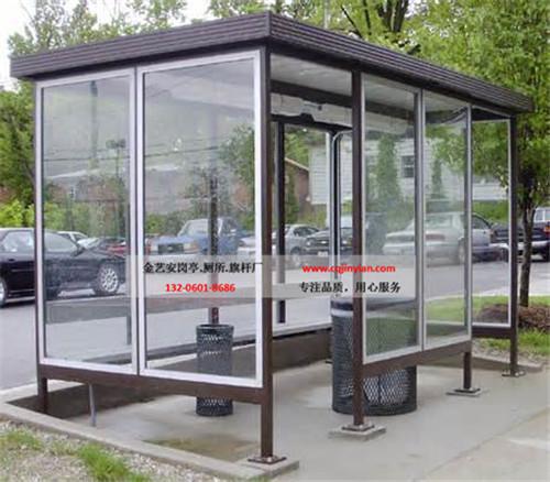 重庆钢化玻璃吸烟亭