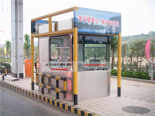 重庆高速收费亭
