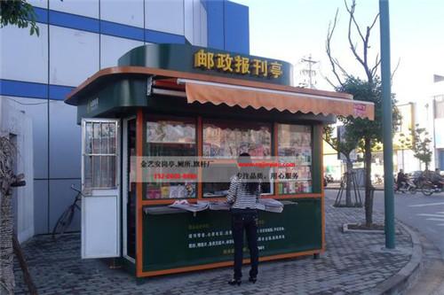 重庆报刊亭定制
