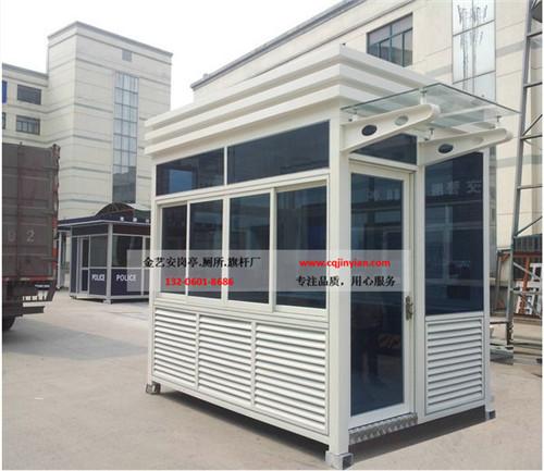 重庆钢结构喷漆岗亭