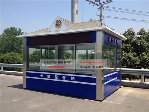 重庆治安岗亭厂家告诉你怎样做好岗亭防撞措施