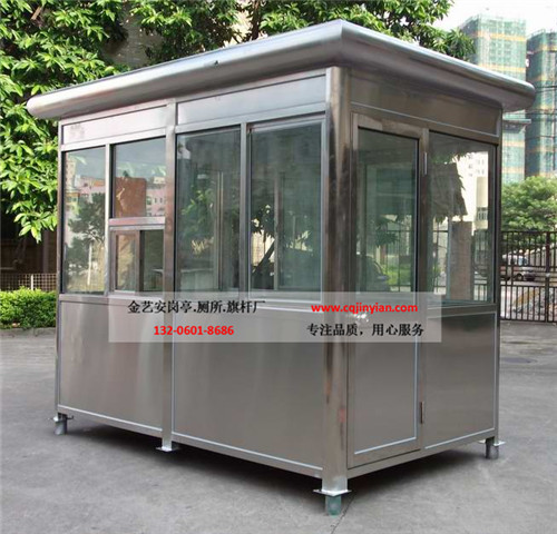 重庆不锈钢岗亭作用具体有哪些呢?