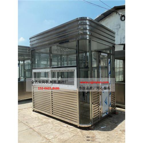 重庆不锈钢岗亭在实际中的应用中有哪些类型呢?