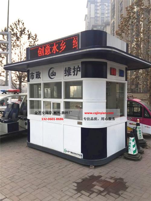 重庆不锈钢岗亭厂家教你如何选择不锈钢岗亭