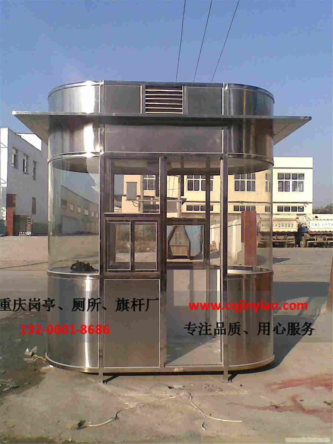 重庆不锈钢岗亭价格
