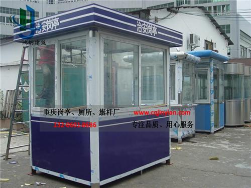 治安岗亭-4