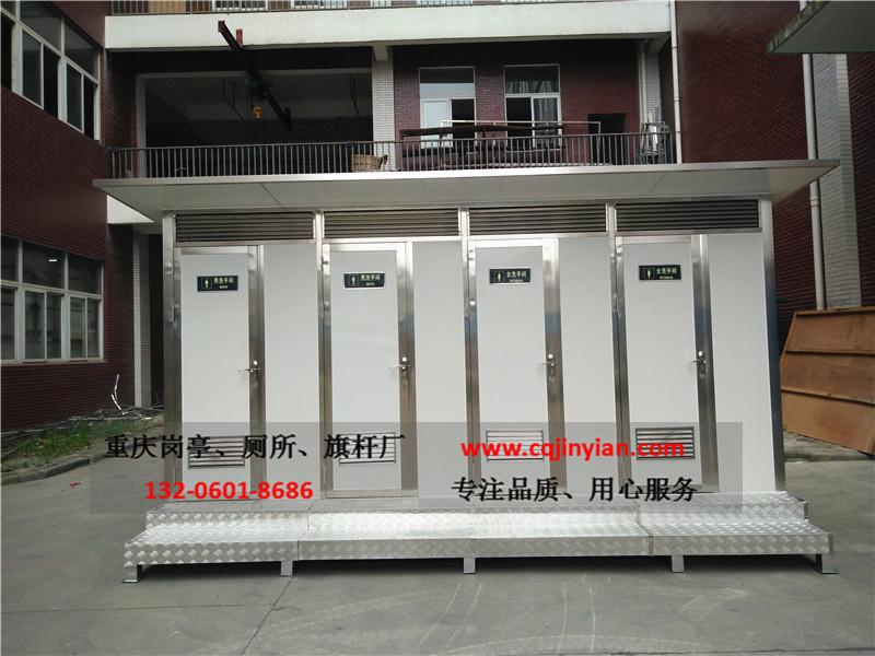 移动厕所JYA-M11