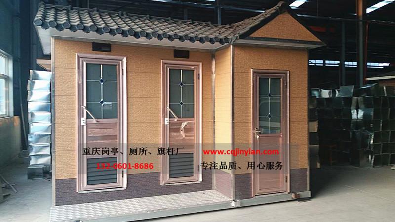 移动厕所JYA-M12