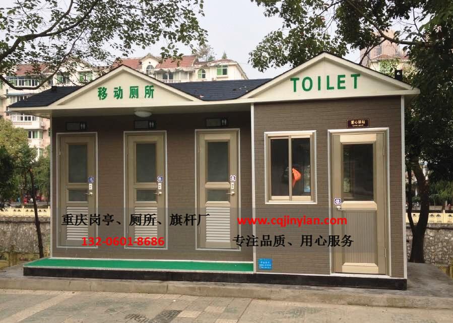 移动厕所JYA-M14