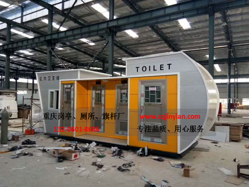 移动厕所JYA-M15