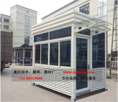钢结构氟碳喷漆岗亭-H01