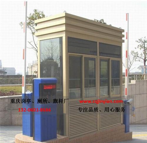 钢结构氟碳喷漆岗亭-H02