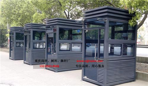 钢结构氟碳喷漆岗亭-H03