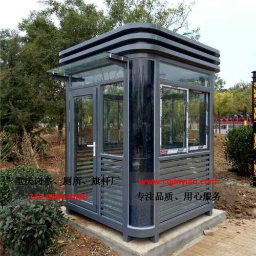 钢结构氟碳喷漆岗亭-H08