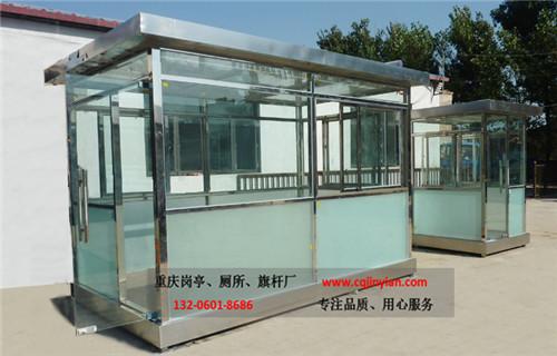 玻璃岗亭JYA-C06