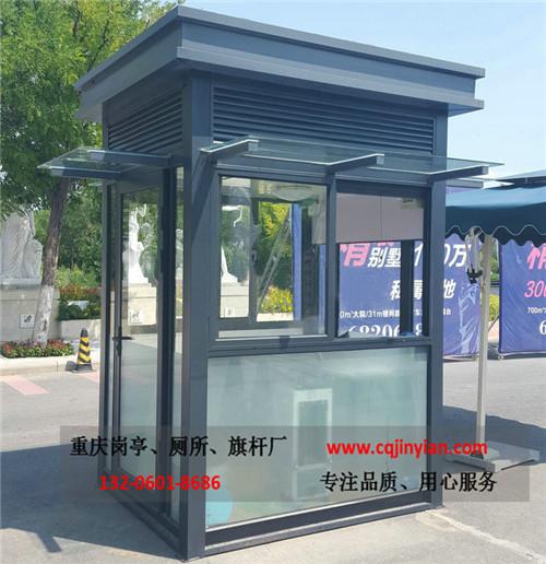 重庆玻璃岗亭
