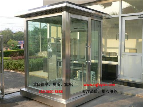 玻璃岗亭JYA-C09