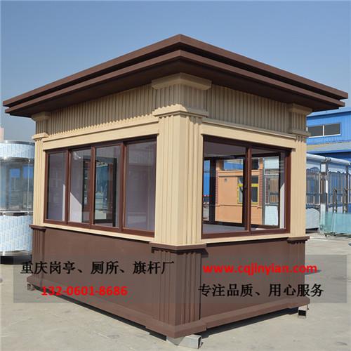 重庆艺术岗亭价格
