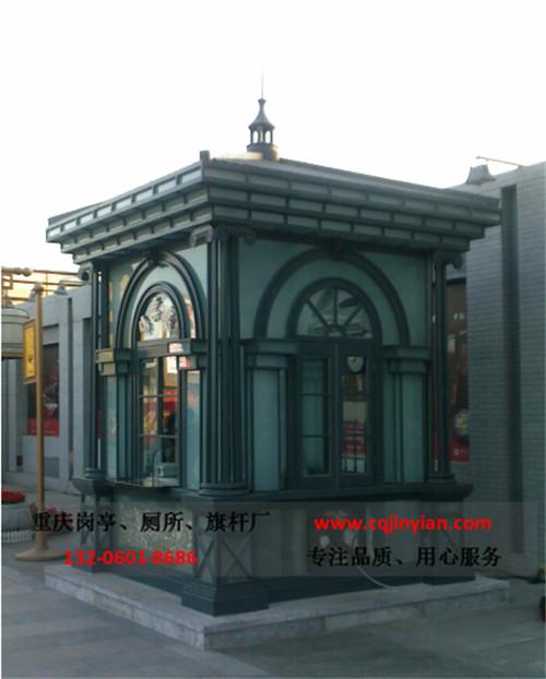 艺术岗亭JYA-D07