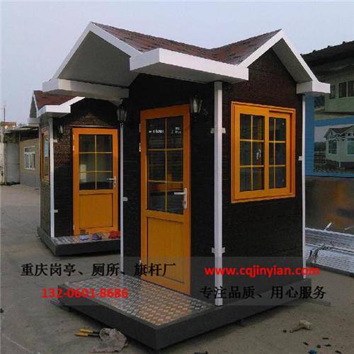 重庆艺术岗亭