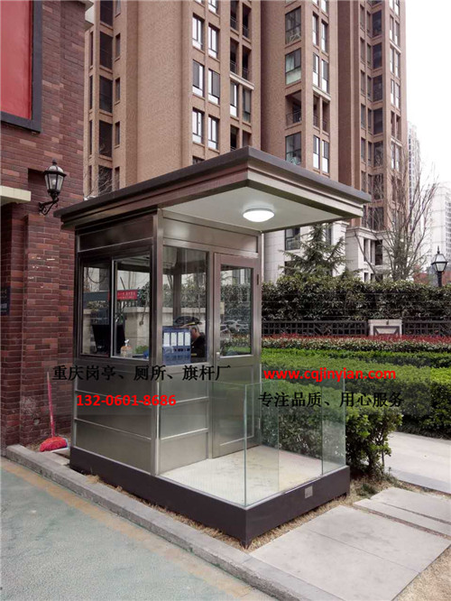 重庆遮阳台岗亭