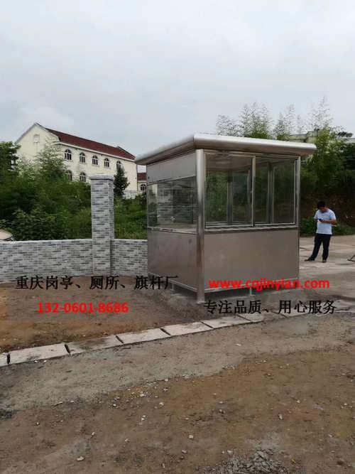 重庆不锈钢岗亭