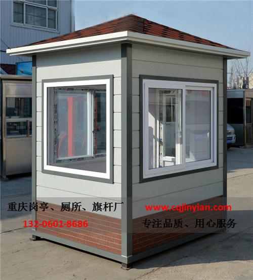 金属雕花板岗亭JYA-J02