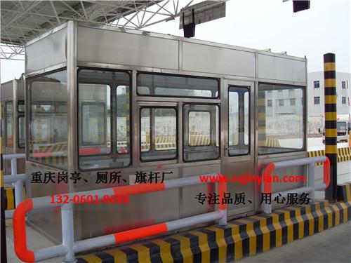 高速收费亭JYA-F02