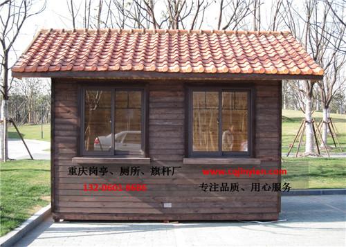 木质岗亭JYA-Z02