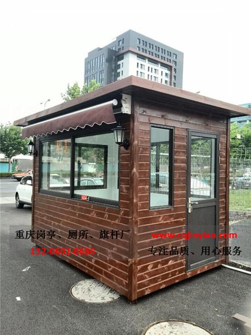 木质岗亭JYA-Z05