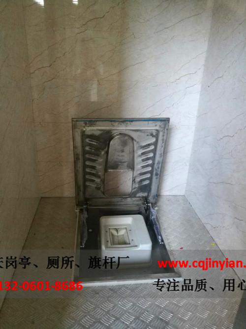 重庆移动厕所价格