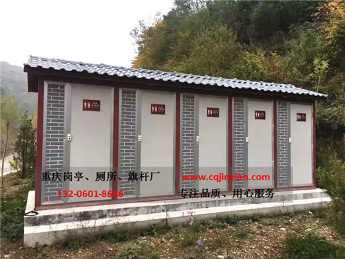 环保厕所应该安装哪些地方呢?重庆移动厕所厂家告诉你
