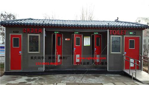 重庆移动厕所被广泛应用的原因有哪些呢?