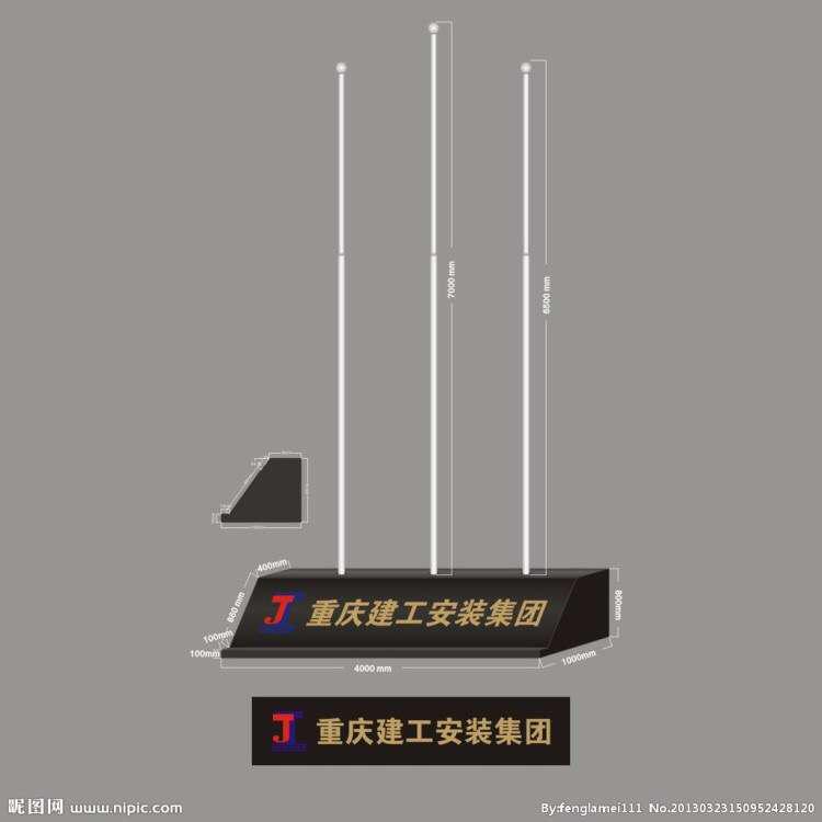 四川节式旗杆-三一重工