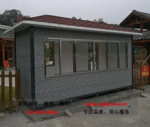 重庆不锈钢岗亭厂家