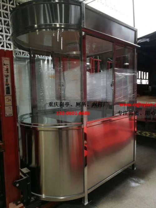 重庆不锈钢岗亭厂家教你怎么样选择岗亭产品