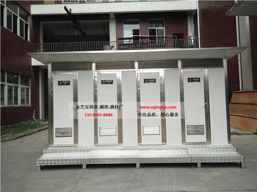 重庆移动厕所是怎么样防臭的呢