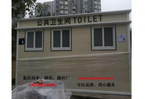 巴南区移动厕所安装到位
