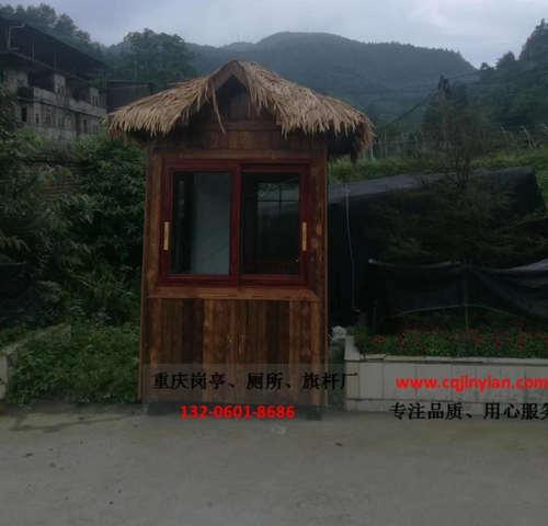重庆防腐木岗亭价格