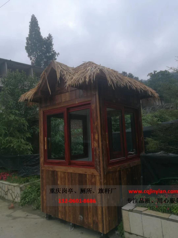 重庆防腐木岗亭厂家