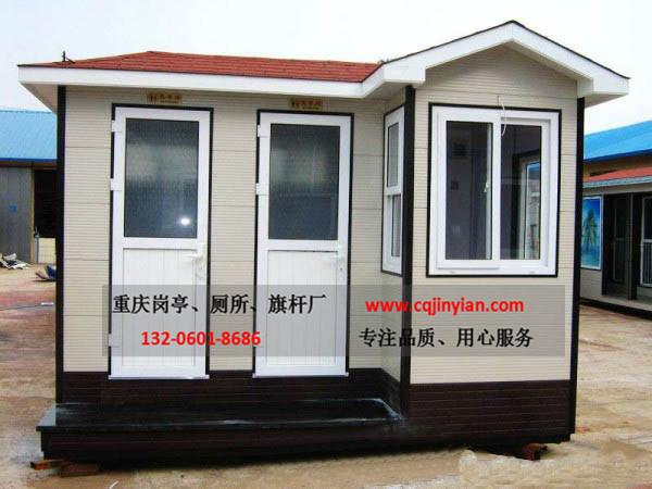 移动厕所在生产时由那五大结构组成