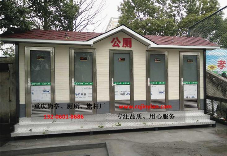 旅游景区设置移动厕所的重要性究竟有哪些呢