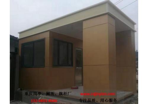重庆铝塑板岗亭