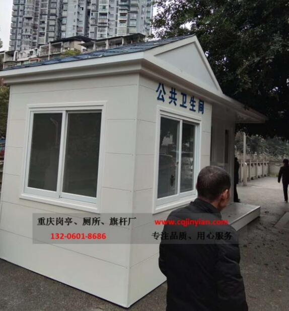 重庆金属雕花板移动厕所厂家