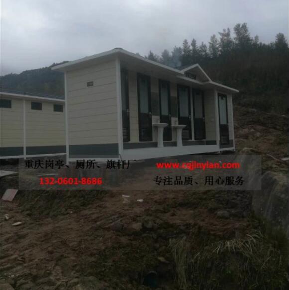 重庆移动厕所厂家讲述关于移动厕所与传统土建厕所相比哪一个更有优势?